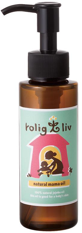 rolig_oil